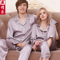 2017 men and women long sleeves spring and autumn pure grey couple pajamas two pieces cardigan silk satin Home Clothing