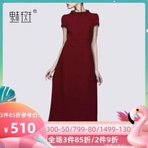 Glamorous waist French dress female fashion long skirt 2019 new summer long red dress a word skirt