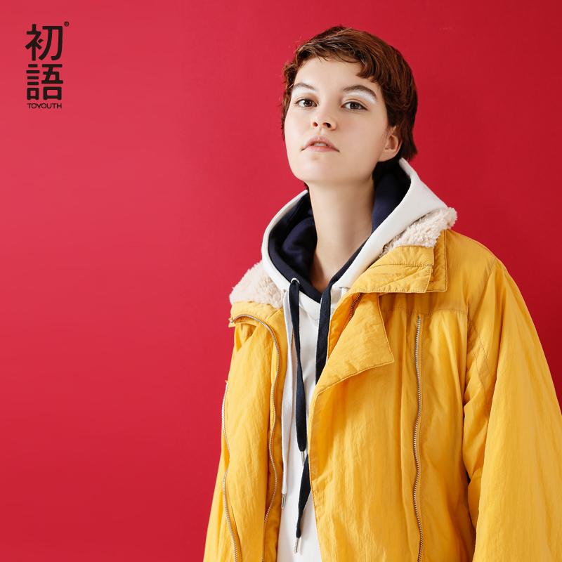 8月21日上新]100扫雷红包群冬季新品 毛绒领纯色保暖拉链短款棉衣外套