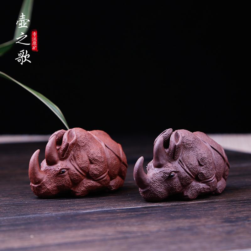 壶之歌宜兴紫砂茶宠 摆件创意功夫精品茶道配件望月犀牛手工茶玩