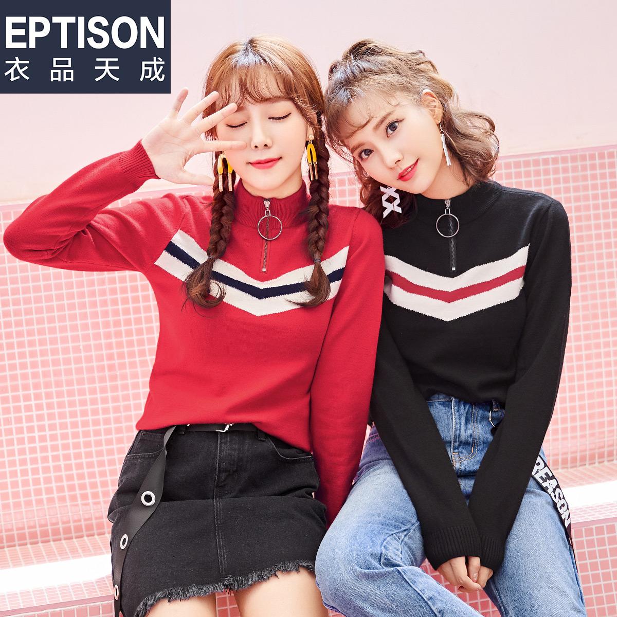 衣品天成 2017冬装新款韩版时尚撞色提花宽松毛衣女外套针织衫女