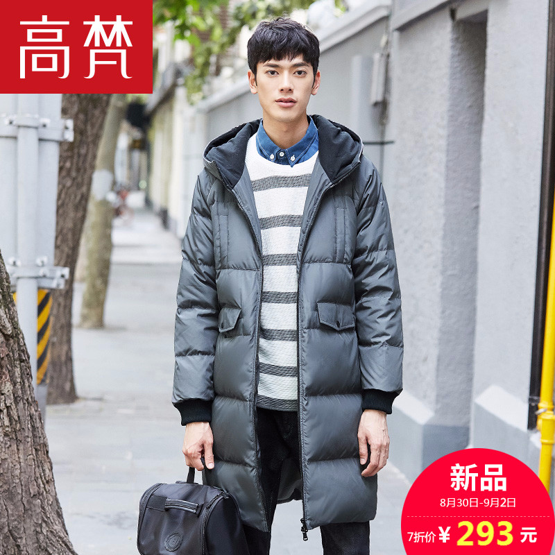 高梵2017冬季新款韩版防风连帽中长款羽绒服男 加厚保暖时尚外套