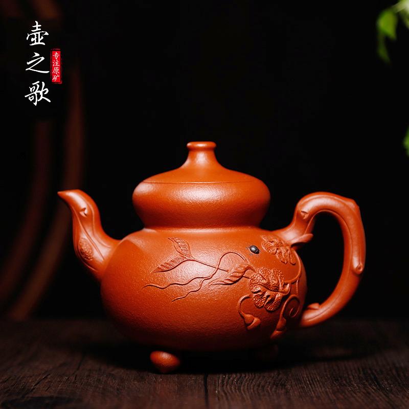 壶之歌紫砂壶 宜兴名家纯全手工制作大容量泡茶壶定制刻字葫芦壶