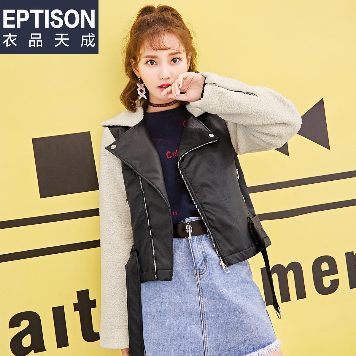 衣品天成 2017冬装新款韩版时尚拼接腰带外套宽松学生长袖外套女