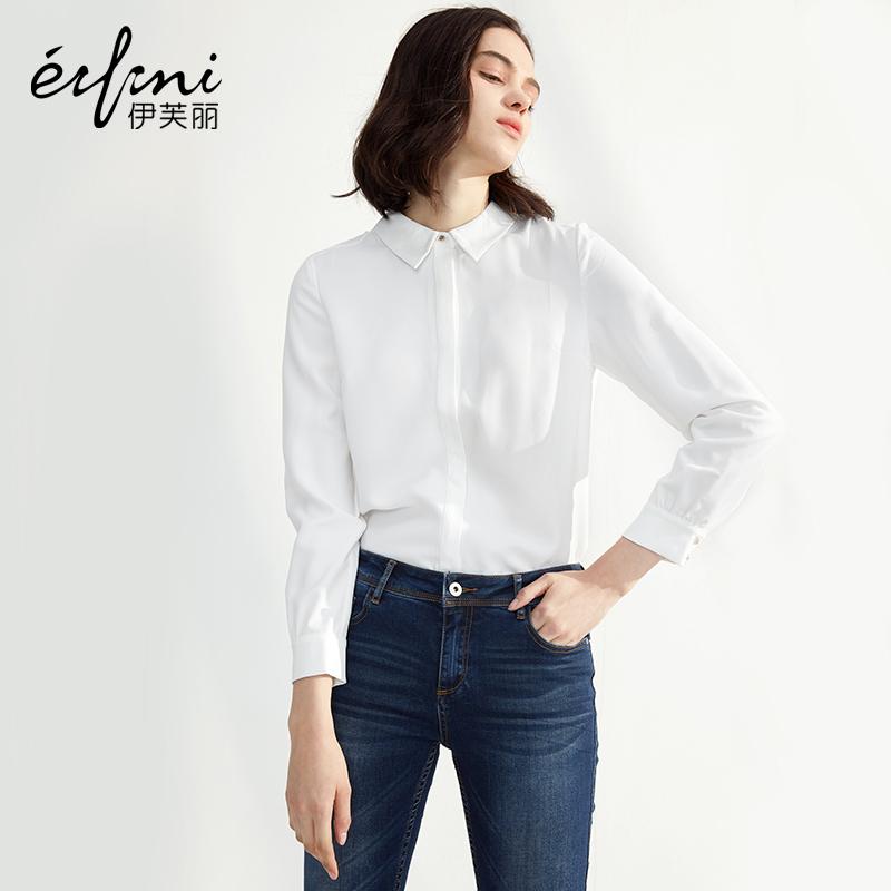 伊芙丽 伊芙丽简约白衬衫搭配牛仔裤 露出脚踝挽起袖子更性感