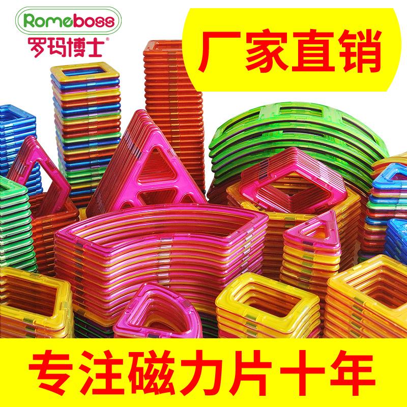 磁力片积木玩具3-6周岁1-2-8-10儿童拼装搭男孩女孩磁性磁铁益智