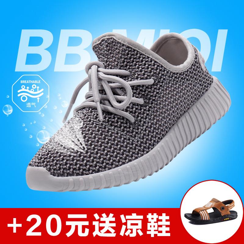 百变米奇童鞋旗舰店 #必买清单# 即将期末,买双新鞋考出好成绩!