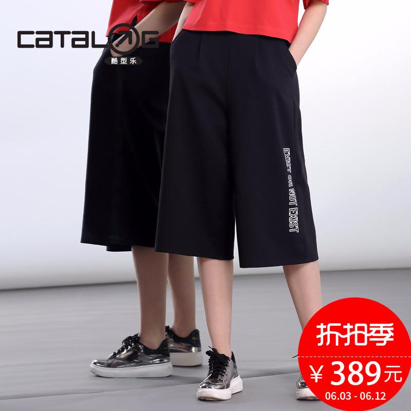 catalog服饰旗舰店 五分裤走潮流,搭配N款T恤更别致