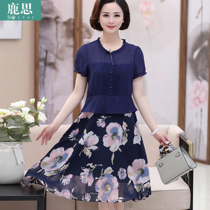 妈妈穿的衣服35-40岁女春 连衣裙 时尚年轻短袖中老年雪纺裙子50