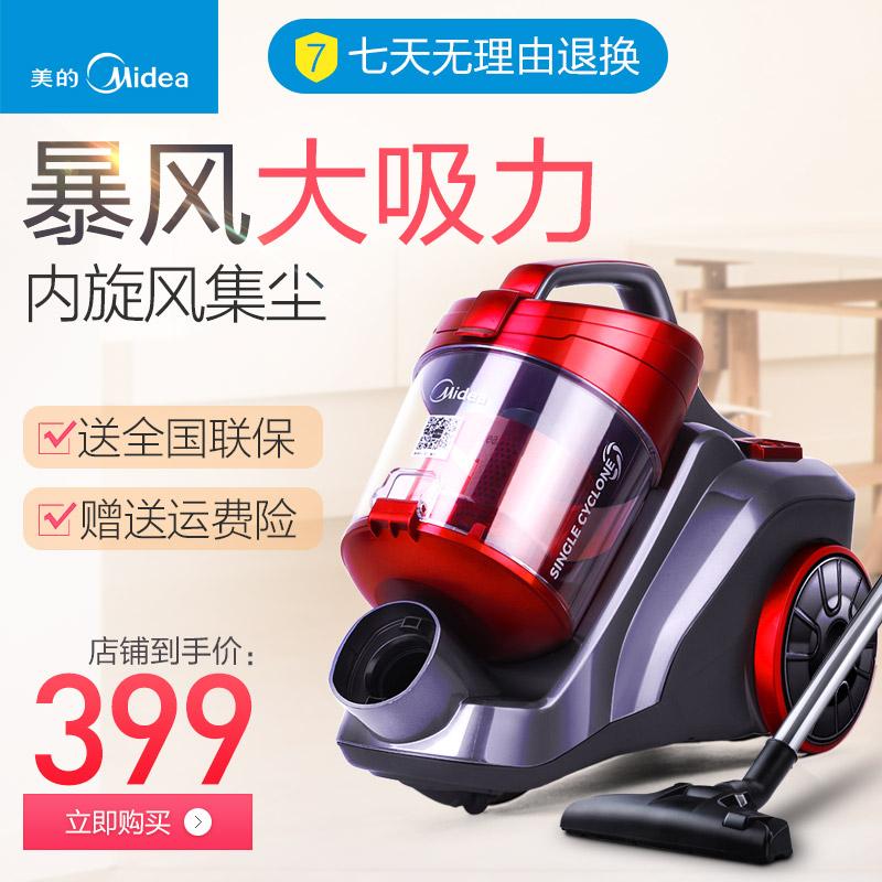 美的吸尘器旗舰店|每次打扫卫生,都想把发明吸尘器的人,狠狠的点个赞… ?