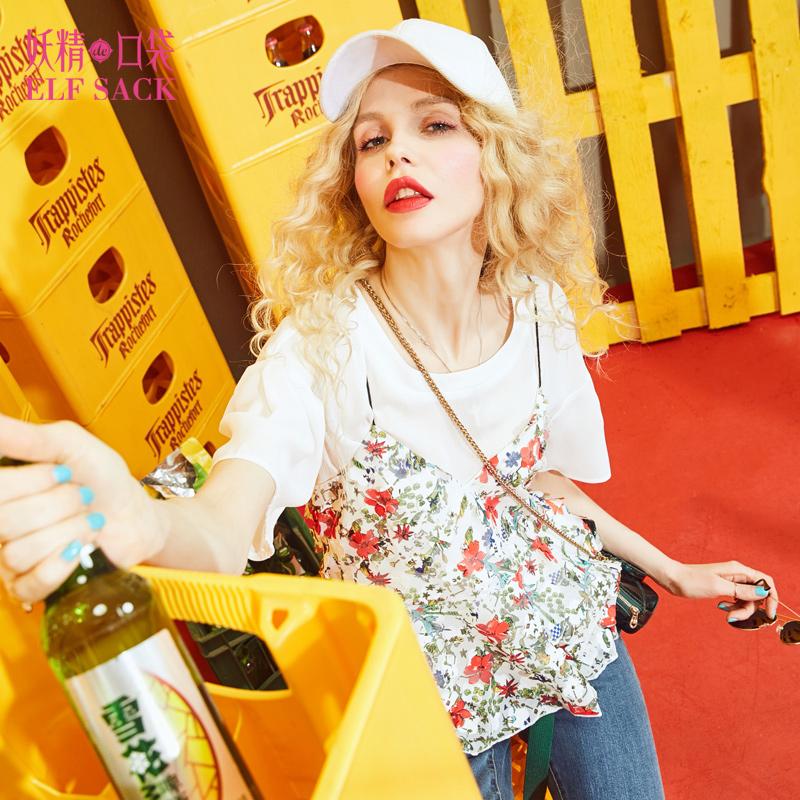 妖精的口袋旗舰店|一切关于甜蜜、可爱、浪漫、热烈的奇异幻想都和花色有关。她是妖
