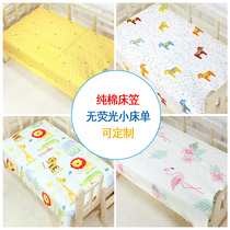 Baby kindergarten quilt cover pillowcase sheets three sets of childrens bed cotton Europe and the United States cartoon bedding bedding