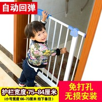 Bezel kindergarten anti-collision childrens door barrier security door guard child kitchen door railing half waist reinforcement