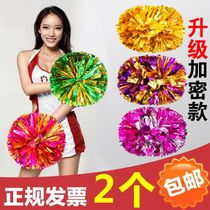 Hand Flowers cheerleading Flower Ball hand shake double head handle aerobics Square Dance Dancing with hand holding props