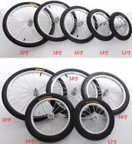 16 inch 20 inch 22 inch 24 inch 1 75 electric bicycle front wheel aluminum alloy thick steel ring 36 Group