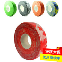 Ice hockey tape hockey stick tape ball stick tape hockey tape ball stick tape hockey anti-wear tape
