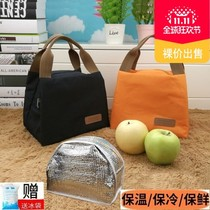 Korean version of portable insulation bag thickening waterproof lunch box bag male and female lunch bag bento bag Mommy small bag cloth bag