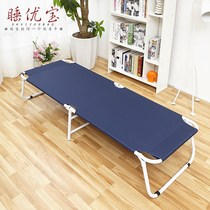 Single folding bed lightweight casual bed reinforcement simple adult small portable simple home office nap bed