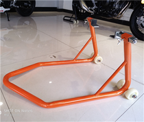 Motorcycle rear frame parking frame maintenance support frame in the frame row maintenance bracket