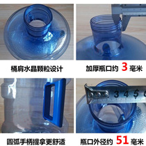 Water dispenser bucket lid water bucket with Switch household plastic bucket small small bucket pure water bucket