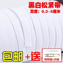 Rubber band waist white thick elastic band female baby wide male home with elastic waist pants broadband baby retractable 20