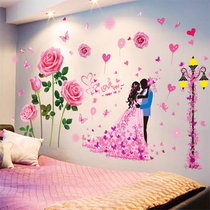 3D stickers wall stickers creative warm bedroom bedside wall painting romantic wedding room wall decoration wallpaper self-adhesive
