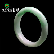 Colorful Yunnan jadeite bangle jadeite jadeite jadeite bangle round bangle imperial concubine bangle