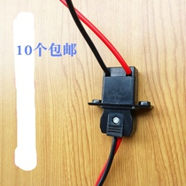 Tricycle charger Head Modified Water battery three-wheel plug pull billet car Plug charger socket Plug
