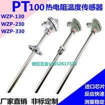 Wzp130 wzp-230 PT100 armoured RTD wzp330 platinum RTD thermocouple temperature sensor