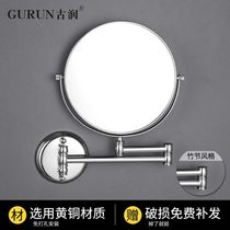 Bathroom toilet make-up mirror no punch ingenuity mirror telescopic folding maging wall wall wall mirror double-sided beauty mirror