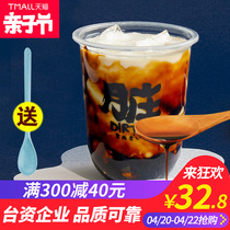 BossBlend Okinawa brown sugar syrup brown sugar Pearl dirty tea hanging cup tea shop dedicated raw materials 1 3kg