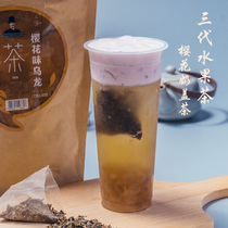 Boss Blend cherry blossom dragon triangle tea bags tea cold bubble tea fruit tea milk cover 7g*30 bubble