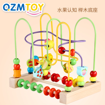 Baby develops intellectual digital fruit around beaded toys Baby sits playing exercise finger flexible toys