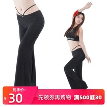 Bellyqueen Water Drill Pants Belly Dance Practice Pants Belly Pants Pants Exercise Pants Practice Pants Practice Pants Discounts