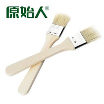 Primitive wooden handle pig brush high temperature baking barbecue tools accessories oil brush barbecue brush oil sauce brush 2 only