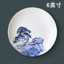 6 inch ink water landscape new Chinese-style qinghua porcelain plate living room background wall wall wall table home craft decoration ornaments