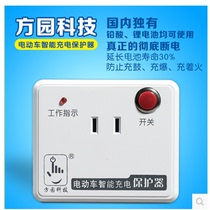 Electric car charging protector intelligent timer socket switch full automatic power off to extend the life