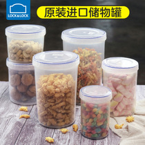 Music buckle music buckle fresh box small plastic twist tea sealed cans household food fruit storage storage box