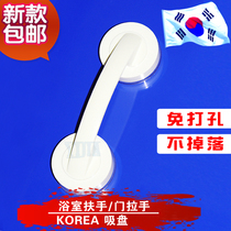 Glass door and Window handle titanium alloy shift door door cabinet wardrobe suction cup handle free punching adsorption handle