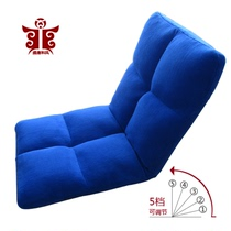 Sheng Tang and room tatami seats Japanese adjustable and room chair spoiled spoiled m chair Japanese-style chair legless chair