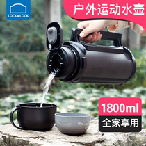 Le buckle buckle insulation pot stainless steel portable cup insulation Cup outdoor home large capacity warm pot travel kettle