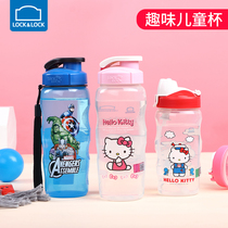 Music buckle music buckle Cup cartoon Mickey Avengers Union plastic Sports Cup children teacup kettle readily Cup