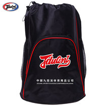 Nine Dragon taekwondo protective gear bag shoulder shoulder bag taekwondo bag sports bag drawstring bag Sanda equipment bag