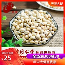 Beijing and Anhui white beans 500 grams of Yunnan medicinal large white beans seeds farmers grains fried white beans Chinese herbal medicine