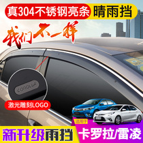 Toyota Corolla sunwater Thunder Twin Engine window Rain Brow rainproof бар модифицированный специальный завод Rain Gear