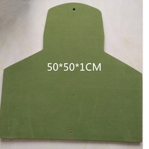Allotment target board chest ring target board chest target Board general type chest target Board shooting target board training target board half body target board