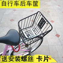 Bicycle rear basket with cover large mountain bike back seat basket bicycle basket basket pet basket basket student bag