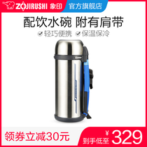 Like India insulation kettle CC18 stainless steel large-capacity home outdoor sports travel pot portable car thermos