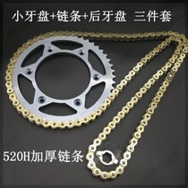 T4 Zhenglin MX6 M2M4M7K5CQR Off-Road Motorcycle 520H Chain Sign and Chain Size Fly
