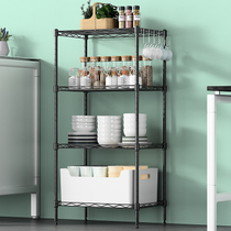 Space living room kitchen bathroom floor shelf multi-purpose storage rack four shelves partition shelf